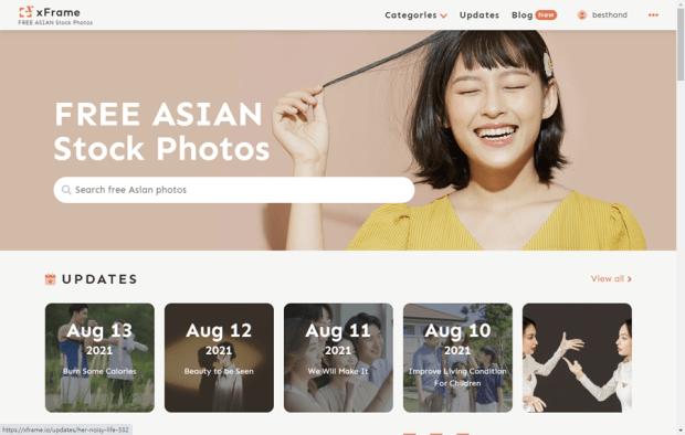 免費亞洲面孔圖庫 xFrame (可商業使用) image-4