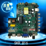 SKR.816 All Resolutions Firmware Free Download