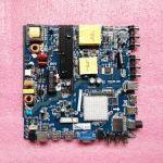 CV628H-A50 Firmware