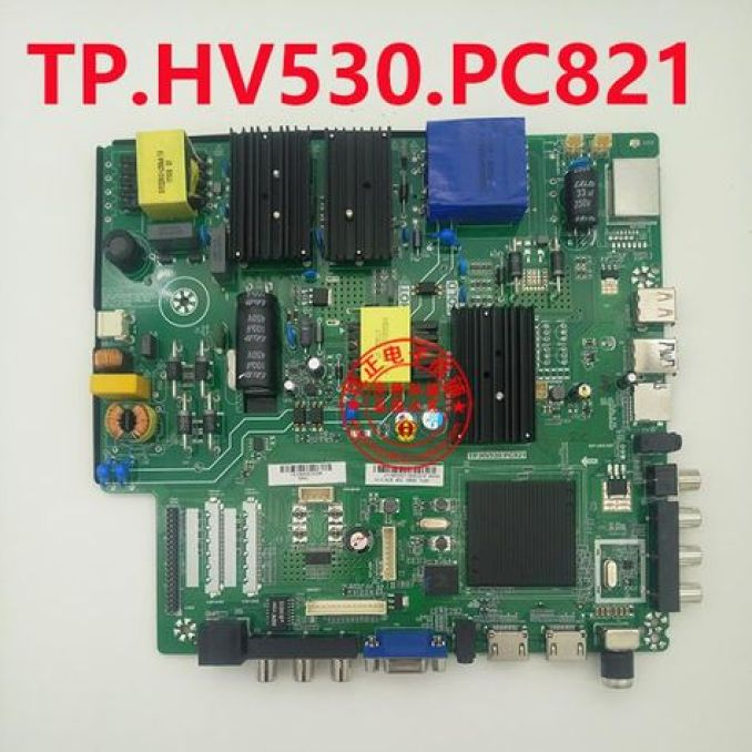TP.HV530.PC821 Firmware Free Download