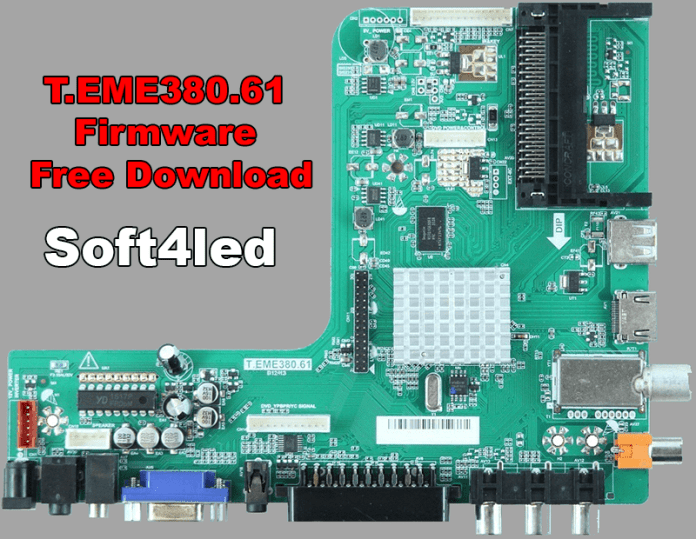 T.EME380.61 Firmware Download