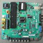 TP.VST59.P75 Firmware