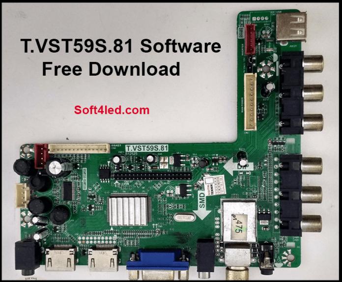 T.VST59S.81 Software Free Download