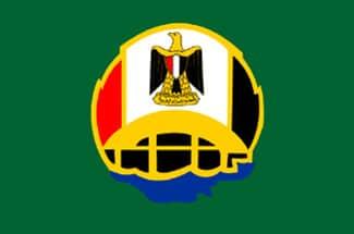 Flag of Faiyum