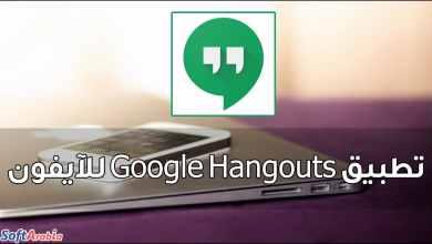 صورة تحميل تطبيق Google Hangouts للآيفون 2021 آخر إصدار 34.0.0 مجاناً