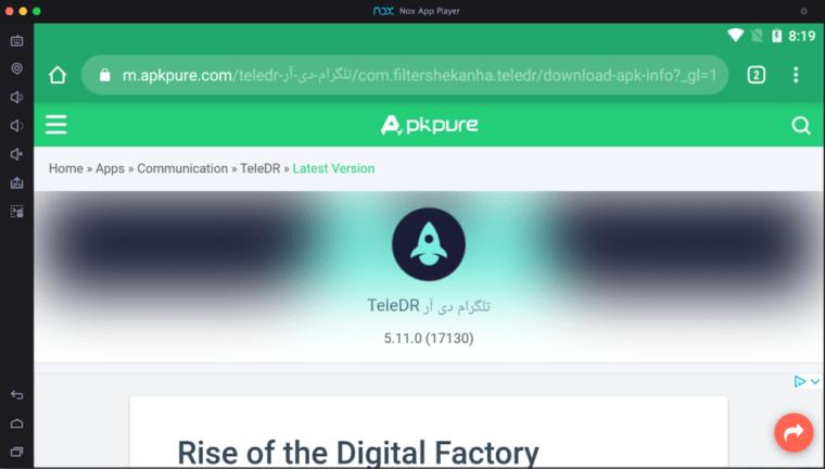 teledr-app-on-pc-using-android-emulator