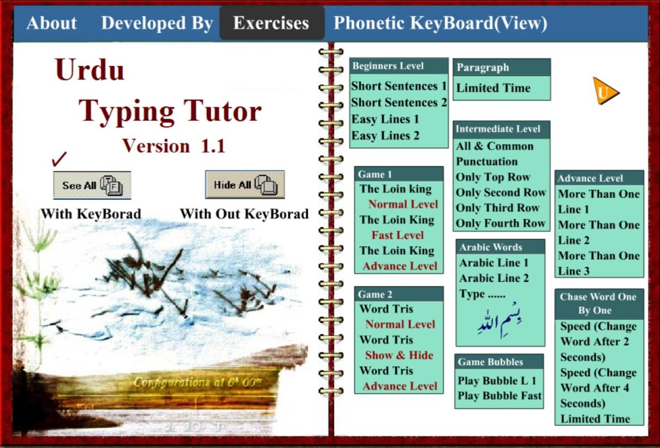 Urdu Typing Tutor Full Version 1.1 Software phonetic keyboard