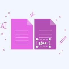 eSign PDF - Sign PDF Files Electronically