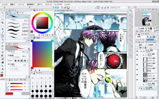 Clip Studio Paint EX 1.8.0 Crack