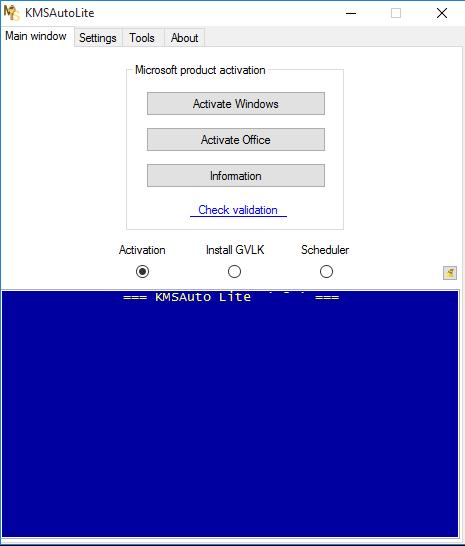KMSAuto Lite 1.4.0 Office