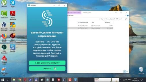 Speedify 7.0.5 Build 5722 Crack