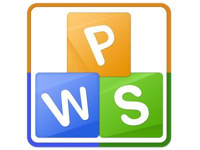 تشغيل برامج الاوفيس على الويندوز والاندرويد مجانا Wps Office