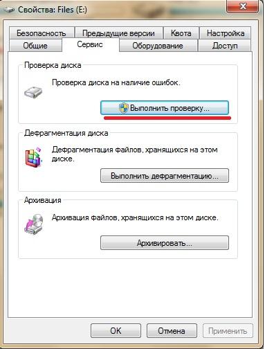 Kontrollera disk på fel
