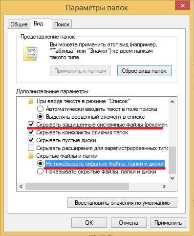 Формат eml Чем открыть файл с таким расширением