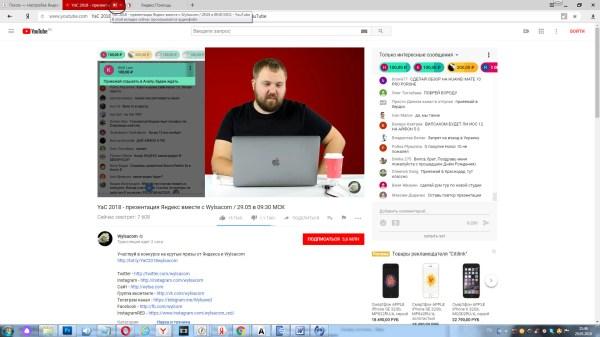 Как отключить звук на вкладке яндекс браузер