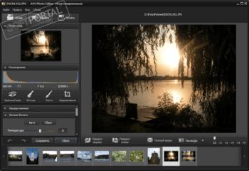 AVS Photo Editor - скачать бесплатно AVS Photo Editor 3.2 ...