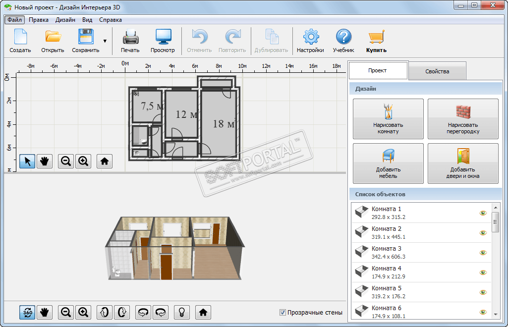 программа для дизайн проекта квартиры 6