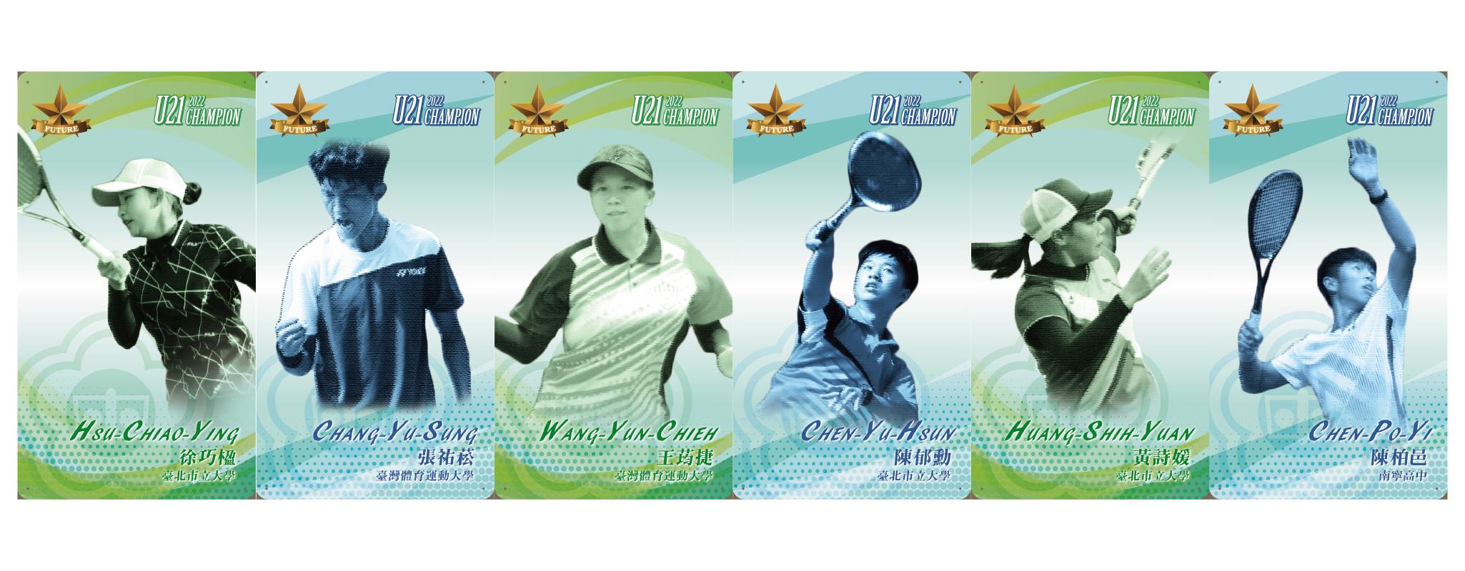 中華民國軟式網球協會(Chinese Taipei Soft Tennis Association)