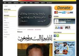 Gulzar Safia Trust