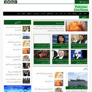 pakistanlivenews