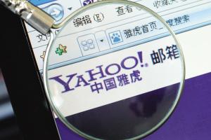yahoo china email service shut down 2013