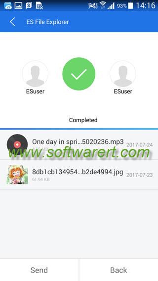 es sender file transfer result
