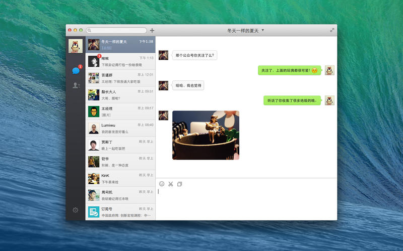 use wechat on mac