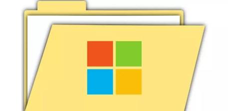 Cómo cambiar la imagen predeterminada de una carpeta en Windows 10 - SoftZone