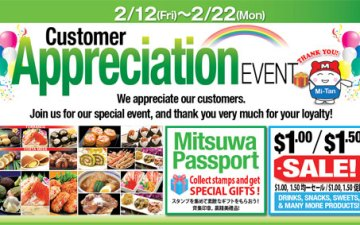 customer-appreciation1