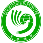 Confucius Institute SDSU 孔子學院
