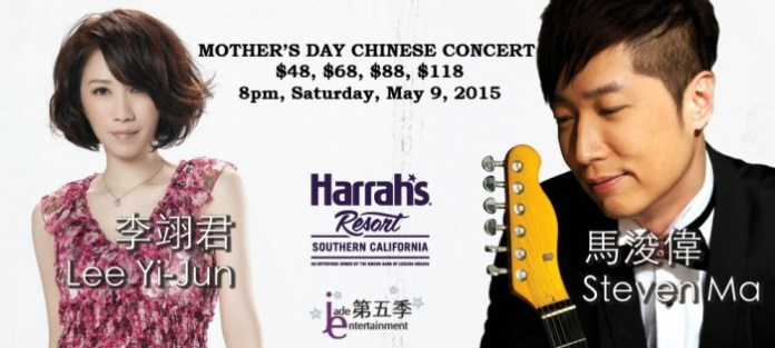Mothers-Day-2015_Harrahs