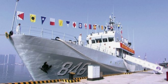 China commissions Type 81A MCMV into North Sea Fleet