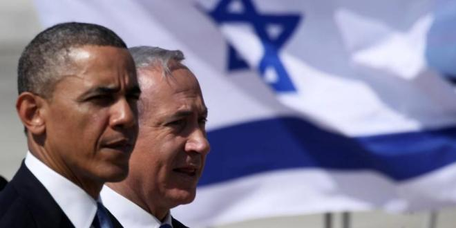 White House Distances Itself From Netanyahu 'Chickenshit' Comment