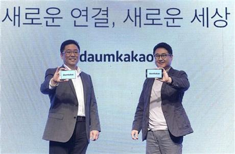 S. Korea rumor crackdown jolts social media users
