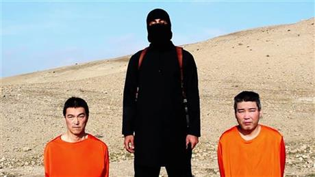 Islamic State group threatens to kill 2 Japanese hostages