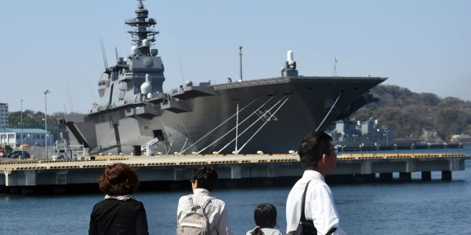 Is Japan's New 'Helicopter Destroyer' an 'Aircraft Carrier'?