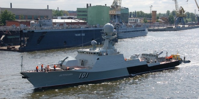 Russia Sends Two Warships to Iran | The National Interest Blog