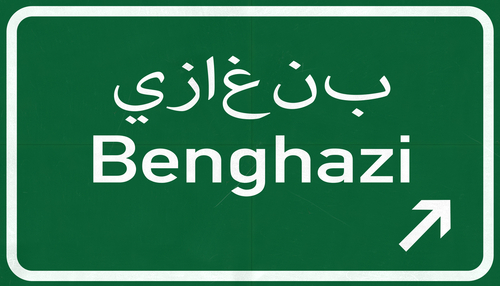 US Interrogation Strategy Gets Scrutiny in Benghazi Case – ABC News