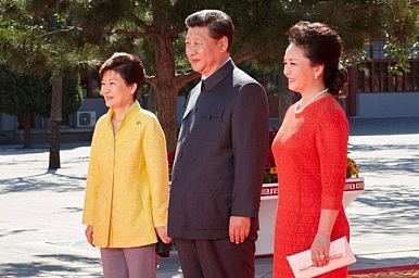 South Korea's President and China's Military Parade | The Diplomat