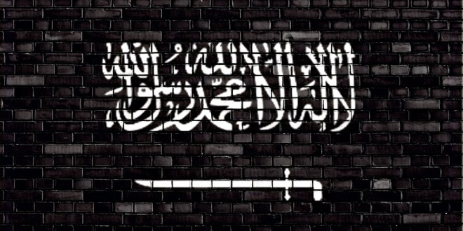 Policy Roundtable: What Is the Future of the Jihadist Movement? | Texas National Security Review