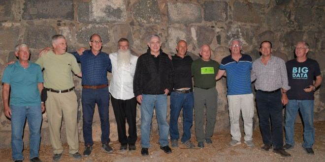 Netanyahu Celebrates 70th Birthday with Comrades from Old Commando Unit | Jewish Press