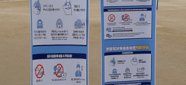 US Forces Korea imposes new coronavirus protections after uptick in S. Korea cases | Military Times