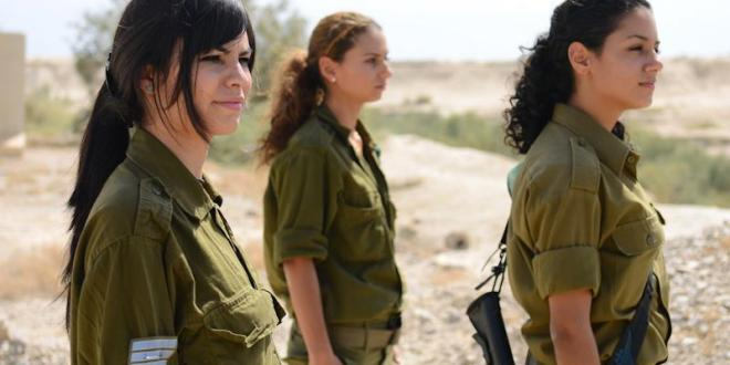 IDF not in hurry to integrate women in elite combat units | Al-Monitor
