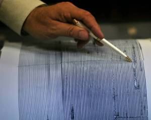 La UPTC Sogamoso patenta novedoso invento para medir temblores