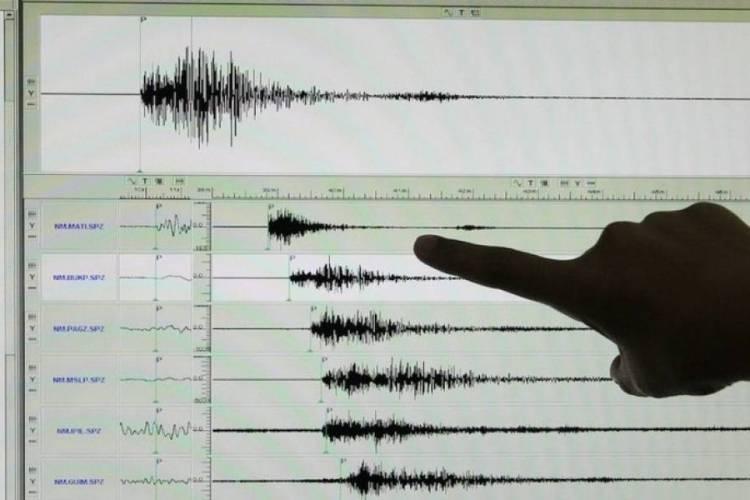 boyacá en riesgo sísmico