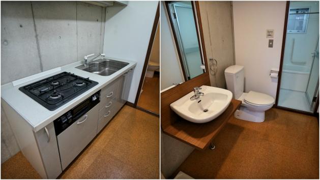caprice-101-kitchen-01-sohotokyo