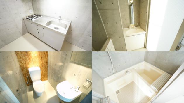 hutong-103-bathroom-05-sohotokyo