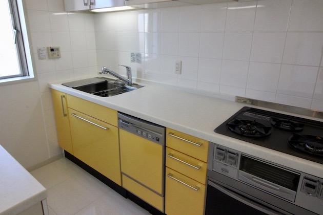 porte_bonheur_kitchen