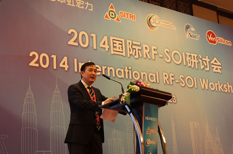 Xi Wang, Academician and Director General of the Shanghai Institute of Microsystem and Information Technology (SIMIT) /Chinese Academy of Sciences (CAS) giving the first talk at the 2014 International RF-SOI Workshop.