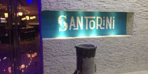 Entrance of Santorini restaurant in Shangrila Doha